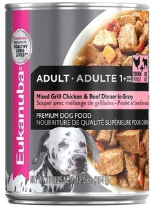 Adult Mixed Grill Chicken & Beef Dinner in Gravy Dog