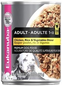 Adult Chicken, Rice & Vegetables Dinner