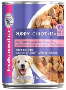 Puppy Mixed Grill with Chicken & Beef in Gravy Dog Food